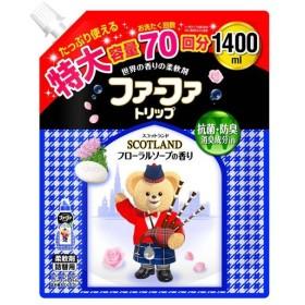 ファーファトリップ 濃縮柔軟剤 スコットランド フローラルソープの香り 詰替 大容量 1400ml NSファーファジャパン 代引不可