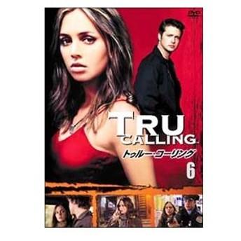DVD/トゥルー・コーリング vol.6