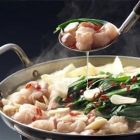 【福岡ブランド認定】博多名物もつ鍋(プリプリの国産牛小腸のみ使用、4~5人前)(2パックに小分け)