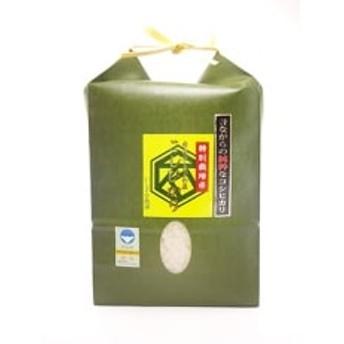 【昔ながらの純粋なコシヒカリ】南魚沼産しおざわコシヒカリ 特別栽培米 1.8kg