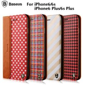 iPhoneケース マッシュアップ iPhone6ケース iPhone 6sケース iPhone6 Plusケース iPhone 6s Plusケース 手帳型ケース スマホケース スマートフォンケース