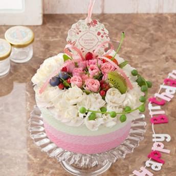 【最速で翌日配送対応】アレンジメント「フラワーケーキ=Happy Anniversary=」