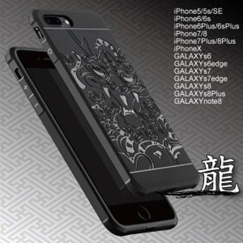 スマホケース iPhoneXS iPhoneX iphone8 iphone7 GALAXYnote8 スマホカバー アイフォン ケース アイホン ギャ