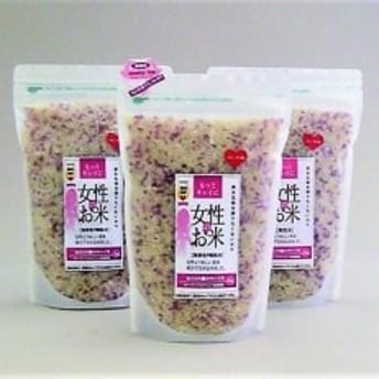 ピンクのコラーゲン米!女性のお米(1kg×3袋)