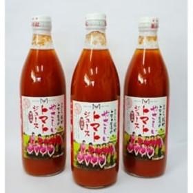 トマトジュース(500ml)3本セット