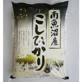 【30年度産】南魚沼産コシヒカリ 2kg(コシヒカリたちの)