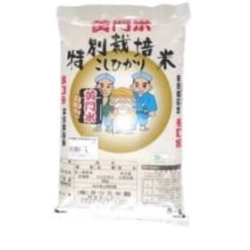 黄門米特別栽培米コシヒカリ白米5kg×1袋