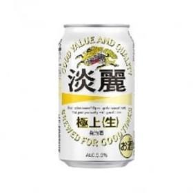 福岡工場産キリン淡麗極上(生)350ml缶×24本