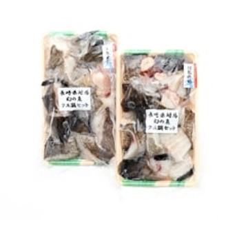 幻の魚クエ鍋セット1kg