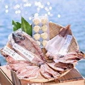 グルメ大賞受賞【無添加・無着色】旬の人気干物 食べ比べセット
