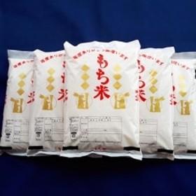 【平成30年産】大和米 奈良県広陵町産もち白米 6升(8.4kg)