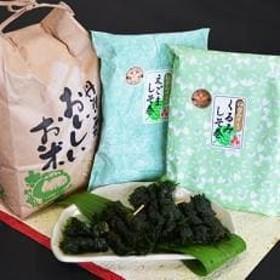 おおひら産米ひとめぼれ 2kg1袋、しそ巻2パック