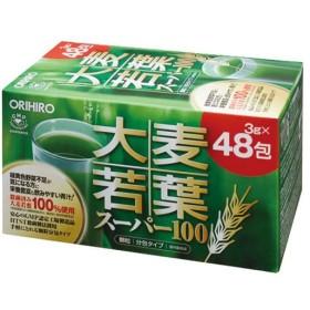 オリヒロ 大麦若葉スーパー100 48包 代引不可