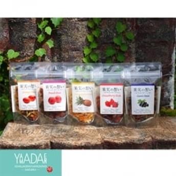 【島田市】たっぷり果実のたべられるお茶!フルーツフレーバーティー8袋セット
