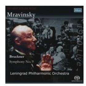 Bruckner ブルックナー / 交響曲第9番 ムラヴィンスキー&レニングラード・フィル(1980)(シングルレ