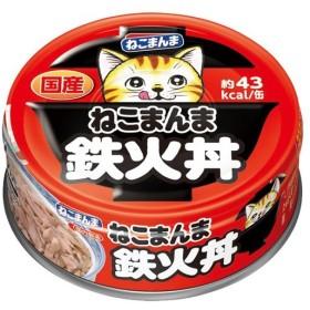 ねこまんま 鉄火丼 70g