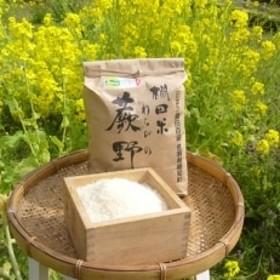 【平成30年産】棚田米「蕨野」夢しずく 8kg