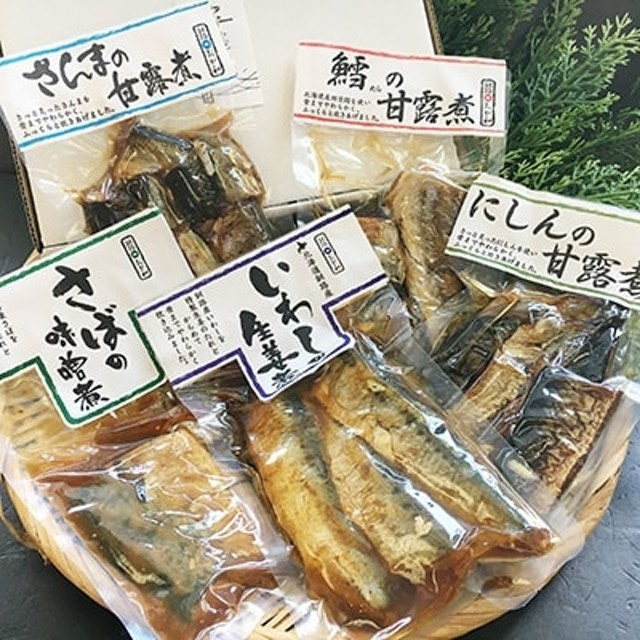 釧路おが和 北の煮魚セット[O205-A081]