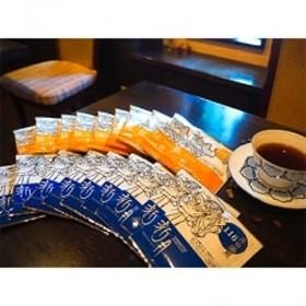 オリジナルコーヒー 新月・満月ブレンドドリップコーヒーセット 各8g×10袋入り【珈琲物語】