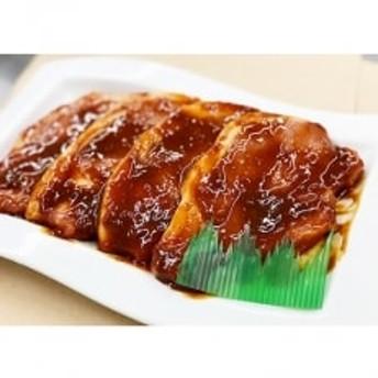 那須三元豚のゆず味噌漬け 豚ロース800g(100g×4枚の2セット)