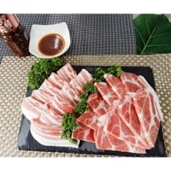 『太子みそダレ(1本)』と黒豚カルビと肩ロース焼肉セット700g