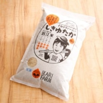 【平成30年産】すっごいもちもち「しきゆたか」玄米5kg