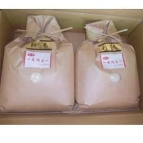 【平成30年産 特別栽培米】亀岡産こしひかり 10kg(5kg×2袋)