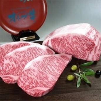 香川のプレミアム黒毛和牛オリーブ牛サーロインステーキ約220g×3枚
