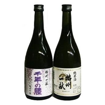 日本酒発祥の地 地酒「播州一献と千年の藤」