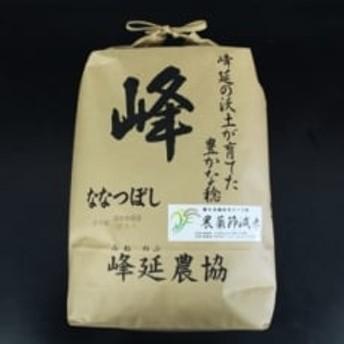 北海道産ハーブ米ななつぼし(平成30年産)