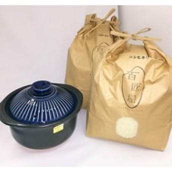 長浜・湖北米コシヒカリ4kg・ミルキークィーン4kgと日本製ご飯炊き土鍋の至福セット