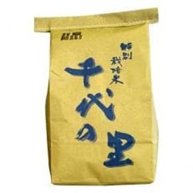 【特別栽培米】 千代の里5kg
