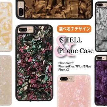 スマホケース iPhoneXS iPhoneX iPhone7 iPhone8 Plus スマホカバー アイフォン ケース アイホン シェル 耐