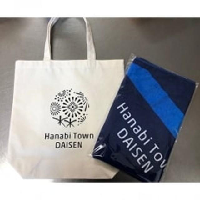 Hanabi Town DAISENグッズ(おまかせ)