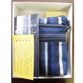 松阪もめん手織り扇子・ポシェットセット