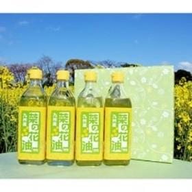 菜の花サラダ油(4本)C-18
