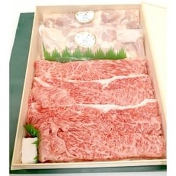 阿波尾鶏モモ肉カット・和一牛スライスバラ他の詰合せ(計1200g)