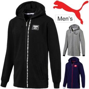 スウェット パーカー メンズ プーマ PUMA REBEL フルジップ スエット ジャケット スポーツウェア 男性 アウター カジュアル /853801