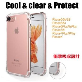 スマホケース iPhoneXS iPhoneX iPhone7 iPhone8 iPhone8Plus アイフォン ケース アイホン X 人気 耐衝撃 4角