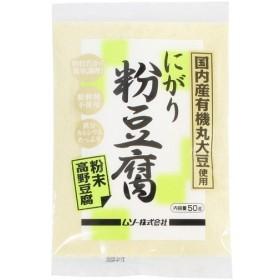 ムソー にがり粉豆腐 50g 代引不可