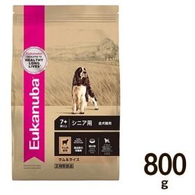 [正規品]ユーカヌバ シニア ラム&ライス(全犬種用7歳以上) [超小粒] 800g