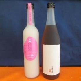 【小松酒造 万齢】 おとなのあまざけ(ノンアルコール)、純米甘露酒のみりんこ 2本セット