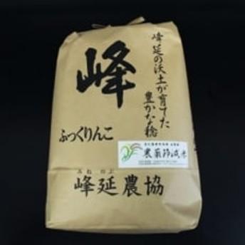 北海道産農薬節減米ふっくりんこ(平成30年産)