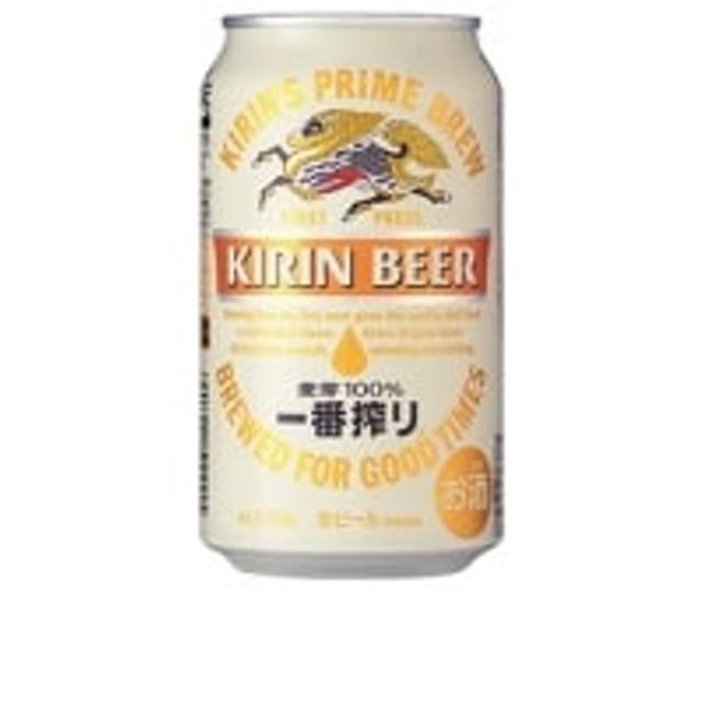 福岡工場産 キリン一番搾り生ビール350ml缶×24本セット