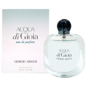 ジョルジオアルマーニ GIORGIO ARMANI アクアディジョイアEDP 30ml  [香水](TN019-4)
