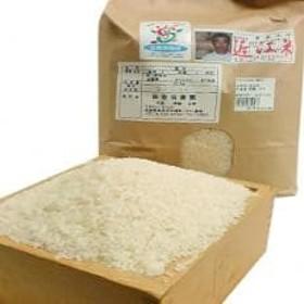 平成30年産 環境こだわり米(滋賀県認証)コシヒカリ精米5kg