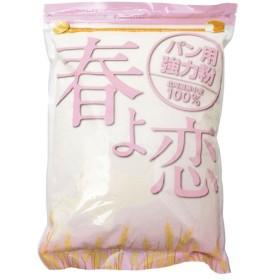 春よ恋 100%(パン用強力粉) 1kg 代引不可