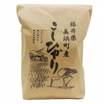 (有)長谷川農園のコシヒカリ7kg