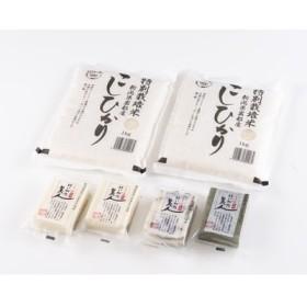 特別栽培米岩船産コシヒカリ2kg・杵つき餅セット A116