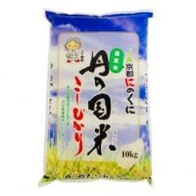 にのくに米 こしひかり5kg×1袋+10kg×1袋(計15kgセット 化粧箱入り)